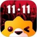 苏宁易购app v5.6.2