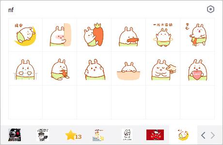 萌心兔微信表情下载-系统表情之家头蘑菇包外卖小哥图片
