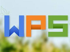 wps表格批注如何添加 wps表格批注添加方法詳解