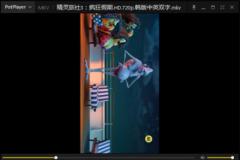 怎么用完美解码器旋转视频 用完美解码器旋转视频的方法