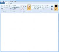 如何使用XP画图工具画简笔画人物 XP画图工具画简笔画人物的方法