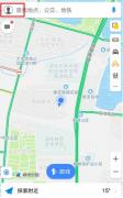 高德地图限行路段怎么设置 高德地图设置避开限行的方法