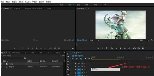 如何使用premiere增加图片色彩度?