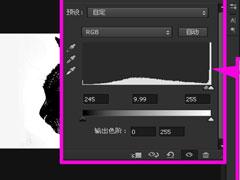 Photoshop中怎么利用黑白命令抠图?Photoshop中利用黑白命令抠图的方法