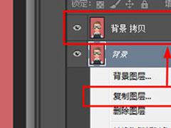 PhotoshopCC怎么换照片底色?PhotoshopCC换照片底色的方法