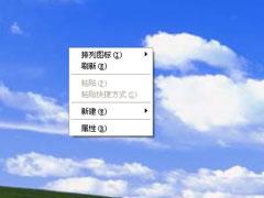 WinXP新建文件夾的快捷鍵是什么?