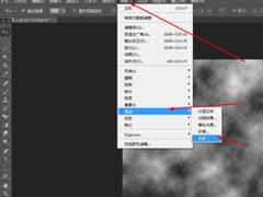 photoshop如何制作出燃烧的火焰?photoshop制作燃烧火焰的方法步骤