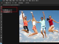 Photoshop如何去除图片中多余人物?Photoshop去除图片中多余人物的方法