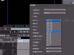 edius如何剪辑视频?edius剪辑视频的方法步骤