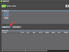 EDIUS如何制作倒放视频?EDIUS制作倒放视频的方法步骤