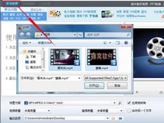 貍窩全能視頻轉換器如何更換視頻部分片段?貍窩全能視頻轉換器更換視頻部分片段的方法步驟