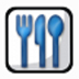 速腾餐饮行业管理系统  V19.0701 辉煌版