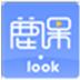 鹿课Look V1.0.3 官方装置版