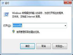 藍屏代碼0x00000006怎么處理?電腦藍屏0x00000006的解決辦法