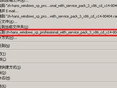 xp原版系統如何安裝?硬盤安裝原版winxp方法