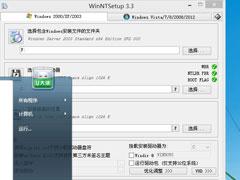如何安装原版Windows server 2003?U盘安装原版Windows server 2003教程