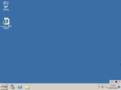 Windows Server 2008 簡體中文官方原版32位