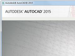 AutoCAD 2015如何安裝?AutoCAD2015安裝教程分享