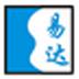 易達會員綜合管理系統 V9.0 官方安裝版