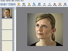 證照之星怎么修復照片人臉粗糙?證照之星修復照片人臉粗糙的方法