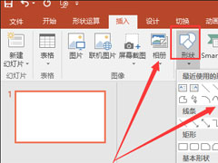 PowerPoint怎么设置图形轮廓?PPT设置形状轮廓的方法