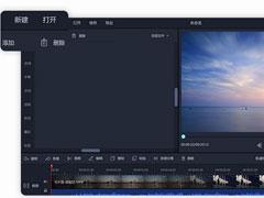 迅捷視頻剪輯器如何使用?迅捷視頻剪輯器使用方法