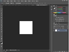 如何在Photoshop給字體添加浮雕效果?Photoshop添加浮雕效果的方法