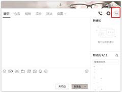 怎么在腾讯QQ发起群投票?腾讯QQ发起群投票的方法