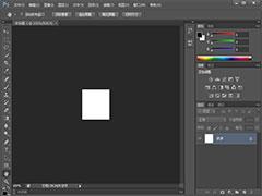 如何在Photoshop定义画笔预设?Photoshop定义画笔预设的方法