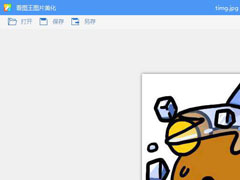 2345看图王怎么设置鼠标滚轮?教你一招设置鼠标滚轮翻页