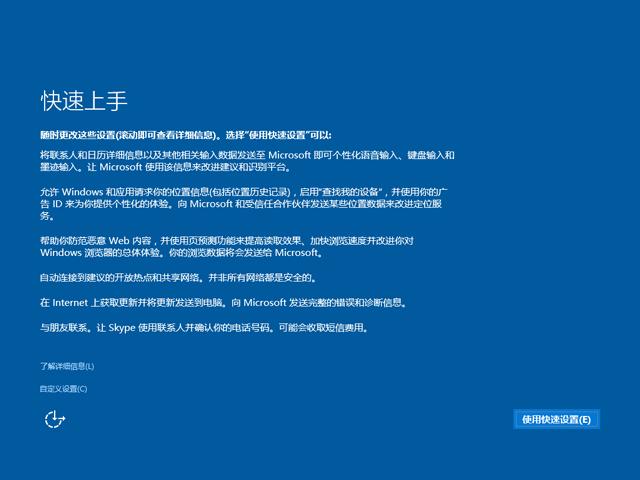 WINDOWS 10 V1511 簡體中文官方ISO鏡像 (32位/64位)