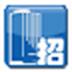 江苏招标文件制作工具 V1.0.0 官方安装版