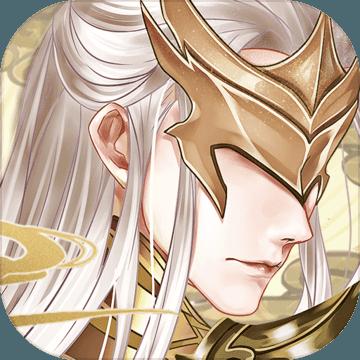 太古妖皇诀 V2.0.1 安卓版
