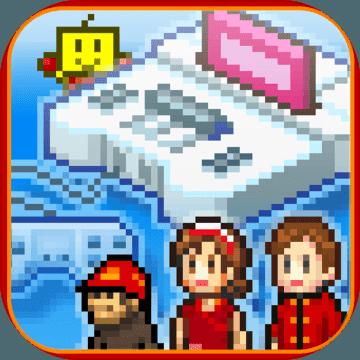 游戏开发物语 V2.30 安卓版