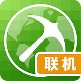 我的世界联机盒子 V4.8.3 安卓版