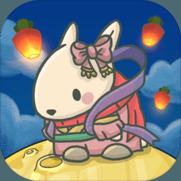 月兔历险记 V2.0.6 安卓版