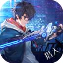 零之猎人 V1.2.0 安卓版