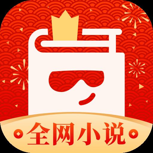 追书大神 V2.7.6 最新版