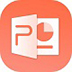 精美PPT模板  V1.0 官方版