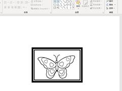 如何在PPT中给插入的图片添加黑色双框?
