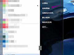 WPS文档序列码乱了怎么重新排序?
