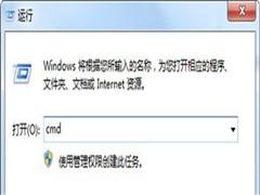电脑系统开机显示0xc0000102错误代码是什么意思?怎么解决