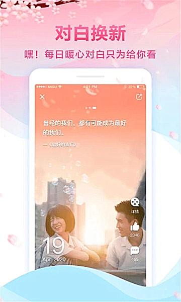 咪咕影院 V5.0.18 手机版