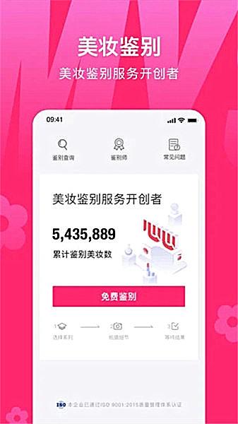 心心 V2.0.14 手机版