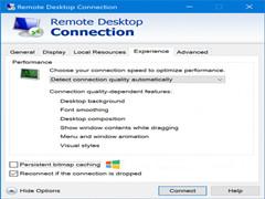 Win10 20H2系统远程桌面黑屏怎么修复?