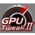 华硕显卡超频软件 V2.2.8.0 中文版