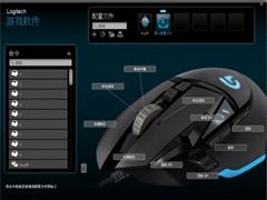 罗技G502鼠标驱动怎么设置灵敏度和宏?