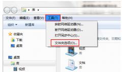 U盤文件都變成快捷方式了怎么解決?