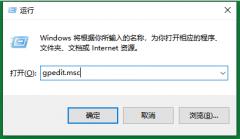 Win7旗舰版如何开启快速启动?