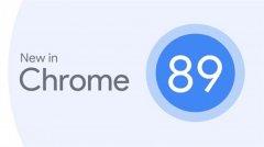 Chrome 89穩定版正式發布下載:最新下載地址